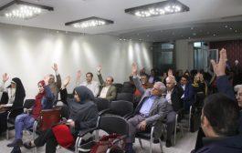 گزارش تصویری مجمع عمومی فوق العاده و عادی انجمن در نشرآوران ۹۶/۲/۲